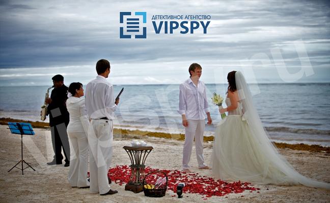сбор сведений на жениха невесту